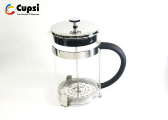 China 1500ml 201 Stainless Steel French Press Reviews Borosicilicate Glass Heatproof supplier